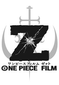onepiecefilmz13